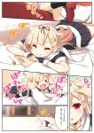 >_< 1boy 1girl ^_^ admiral_(kantai_collection) black_gloves black_ribbon black_serafuku black_skirt blonde_hair closed_eyes comic fang fingerless_gloves gloves hair_flaps hair_ornament hair_ribbon hairclip highres kantai_collection long_hair military military_uniform naval_uniform neckerchief open_mouth pleated_skirt red_eyes red_neckwear remodel_(kantai_collection) ribbon scarf school_uniform serafuku short_hair short_sleeves skirt smile speech_bubble translation_request uniform white_scarf yume_no_owari yuudachi_(kantai_collection)