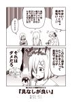 +++ 2koma 3girls :d akigumo_(kantai_collection) closed_eyes comic food hair_between_eyes hair_ornament hair_over_one_eye hairclip hamakaze_(kantai_collection) hibiki_(kantai_collection) holding holding_food kantai_collection kouji_(campus_life) long_hair long_sleeves monochrome multiple_girls open_mouth ponytail sailor_collar school_uniform sepia serafuku short_hair short_sleeves smile speech_bubble takoyaki translation_request