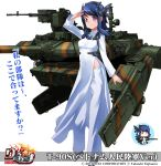 1girl artist_request blue_hair breasts chibi cleavage gun machine_gun mecha_musume official_art personification red_eyes short_hair smile t-90_(personification) translation_request vietnamese_dress weapon white_background