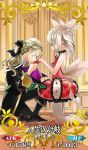 1boy 1girl black_footwear black_ribbon boots bow card_(medium) card_parody child closed_eyes craft_essence fate/grand_order fate_(series) hair_bow hair_ribbon hand_kiss kiss kneeling long_hair looking_at_another marie_antoinette_(fate/grand_order) one_knee ono800 outline ponytail ribbon silver_hair white_outline wolfgang_amadeus_mozart_(fate/grand_order) younger