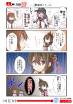 3girls 4koma akatsuki_(kantai_collection) comic highres ikazuchi_(kantai_collection) inazuma_(kantai_collection) kantai_collection multiple_girls nyonyonba_tarou youtuber