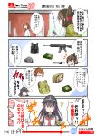 akatsuki_(kantai_collection) comic explosive grenade highres ikazuchi_(kantai_collection) inazuma_(kantai_collection) kantai_collection nyonyonba_tarou playerunknown's_battlegrounds youtuber