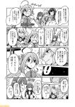 ! 6+girls ;d ahoge black_hair bow bowtie braid closed_eyes comic commentary detached_sleeves glasses greyscale hairband headgear kantai_collection kiyoshimo_(kantai_collection) kongou_(kantai_collection) mizumoto_tadashi monochrome multicolored_hair multiple_girls musashi_(kantai_collection) naganami_(kantai_collection) necktie non-human_admiral_(kantai_collection) nontraditional_miko noshiro_(kantai_collection) okinami_(kantai_collection) one_eye_closed open_mouth remodel_(kantai_collection) school_uniform serafuku shimakaze_(kantai_collection) shirt sleeveless sleeveless_shirt smile translation_request twin_braids white_hairband white_shirt