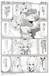 4koma :d artist_request ayanami_(azur_lane) azur_lane comic commentary_request crown gloves greyscale hair_ornament hairpin headgear highres javelin_(azur_lane) long_hair mini_crown monochrome open_mouth ponytail scarf school_uniform serafuku smile sweat translation_request
