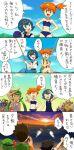 2boys 3girls 4koma bikini black_hair blue_bikini blue_eyes blue_hair brown_hair comic fishing_rod flower freckles green_eyes green_hair hair_flower hair_ornament hairband kasumi_(pokemon) long_hair magikarp mao_(pokemon) midriff multiple_boys multiple_girls navel ocean one-piece_swimsuit orange_hair pokemon pokemon_(anime) pokemon_sm_(anime) sasairebun satoshi_(pokemon) shellder short_hair side_ponytail starmie staryu suiren_(pokemon) sunset sweatdrop swimming swimsuit swimsuit_under_clothes takeshi_(pokemon) translation_request twintails yellow_hairband