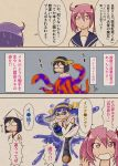 absurdres akebono_(kantai_collection) black_hair censored chiwa_(chiwa0617) comic cosplay glasses green-framed_eyewear grin highres inkling kantai_collection kirishima_(kantai_collection) kirishima_(kantai_collection)_(cosplay) looking_at_viewer opaque_glasses pince-nez sazanami_(kantai_collection) short_hair slosher_(splatoon) smile splatoon sweat tentacle tentacle_hair translation_request