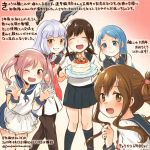 >:) 5girls ^_^ ^o^ black_gloves black_legwear black_sailor_collar blue_eyes blue_hair blue_sailor_collar blue_skirt brown_eyes brown_hair cake closed_eyes colored_pencil_(medium) commentary_request dated folded_ponytail food fubuki_(kantai_collection) gloves hair_bobbles hair_ornament hair_ribbon headgear holding inazuma_(kantai_collection) kantai_collection kirisawa_juuzou kneehighs long_hair long_sleeves multiple_girls murakumo_(kantai_collection) neckerchief necktie numbered open_mouth pantyhose pink_eyes pink_hair pleated_skirt red_neckwear red_ribbon remodel_(kantai_collection) ribbon sailor_collar samidare_(kantai_collection) sazanami_(kantai_collection) school_uniform serafuku short_hair short_ponytail short_sleeves silver_hair skirt sleeveless smile traditional_media translation_request tress_ribbon twintails twitter_username v-shaped_eyebrows