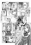 4girls braid comic crossed_arms fang flandre_scarlet greyscale hat hong_meiling izayoi_sakuya long_hair maid_headdress middle_finger mob_cap monochrome multiple_girls open_mouth pointing pointing_up puffy_short_sleeves puffy_sleeves remilia_scarlet short_sleeves touhou translation_request twin_braids yantaro_sun