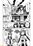 6+girls ;d bare_shoulders black_hair bow bowtie braid breasts closed_eyes comic commentary detached_sleeves double_bun flight_deck fusou_(kantai_collection) glasses gloves greyscale hachimaki hand_on_hip headband headgear kantai_collection kongou_(kantai_collection) large_breasts long_hair michishio_(kantai_collection) midriff mizumoto_tadashi monochrome multiple_girls navel necktie non-human_admiral_(kantai_collection) nontraditional_miko noshiro_(kantai_collection) okinami_(kantai_collection) one_eye_closed open_mouth outstretched_arm rensouhou-chan ru-class_battleship shimakaze_(kantai_collection) shirt short_hair sleeveless sleeveless_shirt smile translation_request twin_braids twintails yamashiro_(kantai_collection) |_|