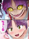 1girl bangs blunt_bangs fang gegege_no_kitarou mameshiba nekomusume nekomusume_(gegege_no_kitarou_6) open_mouth pointy_ears purple_hair slit_pupils smile solo speech_bubble teeth translation_request yellow_eyes yellow_sclera