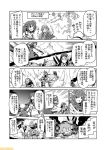 6+girls ;d ahoge beret braid breasts cleavage collarbone comic commentary detached_sleeves fairy_(kantai_collection) glowing glowing_eyes greyscale hachimaki haruna_(kantai_collection) hat headband headgear kantai_collection kongou_(kantai_collection) large_breasts maya_(kantai_collection) mizumoto_tadashi monochrome multiple_girls non-human_admiral_(kantai_collection) nontraditional_miko noshiro_(kantai_collection) nu-class_light_aircraft_carrier one_eye_closed open_mouth remodel_(kantai_collection) rensouhou-chan ru-class_battleship school_uniform shimakaze_(kantai_collection) smile suzuya_(kantai_collection) translation_request twin_braids