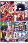 >_< 1boy 1girl 4koma argentea_(darling_in_the_franxx) artist_name black_hair blood blue_eyes bodysuit bright_pupils comic copyright_name darling_in_the_franxx delphinium_(darling_in_the_franxx) green_eyes hand_holding heart heart_hands hiro_(darling_in_the_franxx) horns jumping kiss mato_(mozu_hayanie) mecha pilot_suit pink_hair silhouette smile strelizia translation_request zero_two_(darling_in_the_franxx)