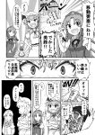 3girls braid comic crossed_arms directional_arrow greyscale hands_on_hips hat hong_meiling izayoi_sakuya long_hair maid_headdress mob_cap monochrome multiple_girls puffy_short_sleeves puffy_sleeves remilia_scarlet scarlet_devil_mansion short_sleeves switch touhou translation_request twin_braids wheel yantaro_sun
