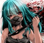 1girl aqua_hair bangs bare_arms bare_shoulders black_tank_top commentary_request cuts eyebrows_visible_through_hair face_mask followers hair_between_eyes head_tilt highres holding holding_knife injury kana616 knife long_hair looking_at_viewer mask original red_eyes solo spanish_commentary tank_top translation_request