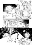 absurdres apron armor bucon_(granblue_fantasy) coffee comic cosplay costume_switch cup fingerless_gloves gloves granblue_fantasy highres hood hood_down kaijuu mug sandalphon_(granblue_fantasy) saucer short_hair sig_(shirufuro) smile translation_request