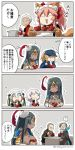 /\/\/\ 3boys 4koma 5girls ? ahoge animal_ears apron archer artoria_pendragon_(all) asaya_minoru bangs baseball_cap beard bell black_cape black_dress black_gloves black_shirt blue_hat blue_jacket blush bow bowl brown_jacket brown_pants cape capelet chopsticks closed_eyes comic dark_skin dress elbow_gloves eyebrows_visible_through_hair facial_hair facial_scar fate/extella fate/extra fate/grand_order fate/stay_night fate_(series) flying_sweatdrops food forehead_jewel fox_ears fox_girl fox_tail fur-trimmed_capelet fur_trim glasses gloves green_bow green_kimono green_ribbon grey_hair hair_between_eyes hair_bow hair_through_headwear haori hat headpiece holding holding_chopsticks holding_tray jack_the_ripper_(fate/apocrypha) jacket james_moriarty_(fate/grand_order) japanese_clothes jeanne_d'arc_(fate)_(all) jeanne_d'arc_alter_santa_lily kimono ladle long_hair maid_apron maid_headdress mochi multiple_boys multiple_girls mustache mysterious_heroine_x old_man opaque_glasses pants paw_gloves paws pink_hair ponytail pot puffy_short_sleeves puffy_sleeves red_jacket ribbon rojiura_satsuki:_chapter_heroine_sanctuary scar scar_on_cheek scheherazade_(fate/grand_order) shirt short_sleeves silver_hair sleeveless sleeveless_shirt spoken_question_mark striped striped_bow striped_ribbon suterii sweatdrop tail tamamo_(fate)_(all) tamamo_cat_(fate) track_jacket translation_request tray twitter_username very_long_hair wagashi white_apron white_capelet yagyuu_munenori_(fate/grand_order)