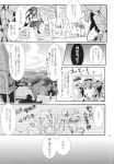 5girls absurdres alice_margatroid breasts character_request comic doujinshi eyebrows_visible_through_hair fumitsuki_(minaduki_6) greyscale highres koakuma library monochrome multiple_girls patchouli_knowledge remilia_scarlet shanghai_doll swimsuit tagme touhou translation_request