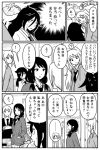 black_hair blazer cardigan comic jacket kuroki_tomoko monochrome necktie nemoto_hina smile sweat tamura_yuri tanaka_mako twintails vinyl_(vinyyl_bag) watashi_ga_motenai_no_wa_dou_kangaetemo_omaera_ga_warui!