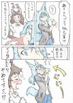 2girls :d absurdres animal_ears blue-haired_girl_(doitsuken) blue_eyes blue_hair blush brown_hair cartoon_bone comic commentary_request dog_girl_(doitsuken) doitsuken drinking fang fox_ears fox_tail fur_trim grey_jacket highres jacket long_hair multiple_girls one_eye_closed open_mouth original red_eyes red_skirt scan shirt skirt smile tail traditional_media translation_request white_shirt