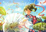 asui_tsuyu blue_sky blush boku_no_hero_academia character_name closed_eyes clouds confetti dated day facing_viewer green_hair hair_rings highres holding holding_umbrella japanese_clothes kimono lily_pad medium_hair nanaminn outdoors parasol rainbow ribbon sky smile transparent_umbrella twitter_username umbrella