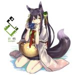 1girl animal_ears bangs black_hair black_skirt blush character_name closed_mouth commentary_request fox_ears fox_girl fox_tail handheld_game_console hands_up holding inabi japanese_clothes kimono long_hair long_sleeves looking_at_viewer necktie original playstation_portable pleated_skirt quad_tails red_neckwear sitting skirt socks solo stuffed_toy tail twintails white_legwear wide_sleeves yellow_eyes