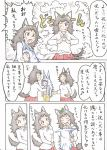 3girls :d :o ^_^ absurdres animal_ears blue-haired_girl_(doitsuken) blush brown_eyes brown_hair cartoon_bone closed_eyes comic dog_child_(doitsuken) dog_ears dog_girl_(doitsuken) dog_tail doitsuken empty_eyes fang grey_shirt highres leaf leaf_on_head long_sleeves multiple_girls open_mouth original own_hands_together pants red_skirt scan shirt skirt smile standing steam sweatdrop tail traditional_media transformation translation_request white_shirt wide-eyed yellow_pants