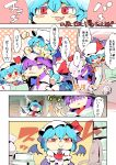 ... 2girls ascot bat_wings black_wings blue_hair blue_neckwear blush_stickers book bow bowtie chair cheek_pinching cheek_poking colored_eyelashes comic commentary_request cup fang hair_bow hat hat_bow highres long_hair long_sleeves mob_cap moyazou_(kitaguni_moyashi_seizoujo) multiple_girls patchouli_knowledge pinching pointy_ears poking pout purple_hair red_bow red_eyes remilia_scarlet saucer short_hair short_sleeves slit_pupils speech_bubble spoken_ellipsis teacup touhou translation_request violet_eyes white_hat wings