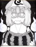 1girl :t black_background blank_eyes eating eyebrows_visible_through_hair food fruit ghost greyscale hat holding horror_(theme) looking_at_viewer monochrome poronegi saigyouji_yuyuko saliva scan shaded_face short_hair solid_circle_eyes solo touhou traditional_media triangular_headpiece upper_body watermelon wide-eyed