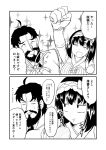 1boy 1girl ahoge apple beard black_hair bow celebration chewing comic confetti edward_teach_(fate/grand_order) facial_hair fate/grand_order fate_(series) food fourth_wall frills fruit ha_akabouzu hair_bow hairband highres mustache osakabe-hime_(fate/grand_order) translation_request