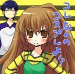 aisaka_taiga blush brown_eyes brown_hair cosplay emiya_shirou emiya_shirou_(cosplay) fate/stay_night fate_(series) frown fujimura_taiga fujimura_taiga_(cosplay) namesake parody raglan_sleeves takasu_ryuuji tonda toradora! translated type-moon