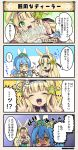 2girls 4koma :d :o animal_costume animal_ears black_hairband blonde_hair blue_hair breasts bunny_costume bupleurum_(flower_knight_girl) card closed_eyes comic commentary_request crown doughnut eyebrows_visible_through_hair flower flower_knight_girl food green_eyes hair_ornament hair_ribbon hairband kodemari_(flower_knight_girl) large_breasts leaf_hair_ornament long_hair multiple_girls open_mouth rabbit_ears ribbon sleeveless smile tagme translation_request twintails yellow_eyes