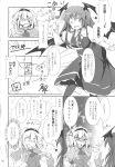 2girls absurdres alice_margatroid breasts comic doujinshi eyebrows_visible_through_hair fumitsuki_(minaduki_6) greyscale highres koakuma monochrome multiple_girls tagme touhou translation_request