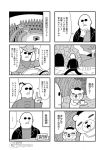 2girls 3boys 4koma :3 bald bear bkub bush cave chinese_clothes closed_eyes comic cowboy cowboy_hat cup facial_hair goho_mafia!_kajita-kun greyscale hand_on_headwear hand_on_own_chin hat jacket legs_on_table mafia_kajita monochrome multiple_4koma multiple_boys multiple_girls mustache neckerchief ponytail shirt sign simple_background speech_bubble sunglasses talking translation_request tree two-tone_background walking western