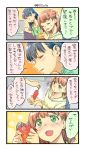 2girls 4koma :d :o bangs blue_hair blush comic eyebrows_visible_through_hair giving green_eyes green_shirt hairband highres holding juice_box long_hair looking_at_another multiple_girls nonco open_mouth orange_hair original outline parted_lips sailor_collar school_uniform serafuku shirt sipping smile sweatdrop tears thick_eyebrows translation_request turn_pale twintails white_outline yellow_sailor_collar yellow_shirt