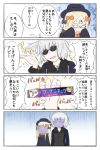 2girls 4koma :> :d abigail_williams_(fate/grand_order) bangs black_bow black_dress black_hat blonde_hair blue_jacket bow breasts caster_(fate/zero) chewing_gum comic commentary_request crossed_bandaids dress fate/apocrypha fate/grand_order fate_(series) fingernails fur-trimmed_jacket fur_trim hair_bow hand_up hands_on_own_cheeks hands_on_own_face hat head_tilt highres holding jacket jeanne_d'arc_(alter)_(fate) jeanne_d'arc_(fate)_(all) long_hair long_sleeves medium_breasts multiple_girls neon-tetora open_clothes open_jacket open_mouth orange_bow parted_bangs parted_lips signature silver_hair sleeves_past_fingers sleeves_past_wrists smile sparkle sunglasses sweat translation_request trembling triangle_mouth very_long_hair