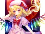 1girl :o arm_up bangs blonde_hair blush bow bowtie crystal dress flandre_scarlet glowing hat hat_bow highres hinasumire long_hair moon outside_border parted_lips pink_dress puffy_short_sleeves puffy_sleeves red_bow red_moon red_neckwear sailor_collar sailor_dress shiny shiny_hair short_sleeves side_ponytail solo tareme touhou upper_body white_hat white_sailor_collar wind