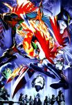 70s absolutely_everyone aiming_at_viewer aircraft alex_ross alien angry antennae armor belt berg_katse bird blade boomerang boots cape character_request energy epic everyone facial_hair falling fangs fire gatchaman glasses gloves god_phoenix googles grin gun handgun helmet highres insignia jinpei_the_swallow joe_the_condor jun_the_swan ken_the_eagle labcoat long_hair mask milky_way mullet mustache nanbu_kouzaburou necktie official_style oldschool phoenix realistic red_eyes red_impulse running ryu_the_owl scan science_fiction screen serious shiny skirt smile smirk soldier space_craft star star_(sky) starry_background submachine_gun traditional_media uniform washio_kentaro weapon