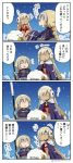 /\/\/\ 2girls 4koma :d ^_^ altera_(fate) altera_the_santa animal armor armored_dress asaya_minoru bare_shoulders blonde_hair braid cape closed_eyes comic commentary_request crop_top cross_print dark_skin detached_sleeves dress earmuffs fate/apocrypha fate/grand_order fate_(series) gauntlets jeanne_d'arc_(fate) jeanne_d'arc_(fate)_(all) long_hair low_ponytail multiple_girls night night_sky open_mouth outdoors ponytail print_cape purple_cape purple_dress sheep short_hair short_sleeves single_braid sky smile snow star_(sky) starry_sky sweat translation_request veil very_long_hair white_hair