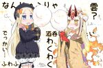 2girls abigail_williams_(fate/grand_order) bangs black_bow black_dress black_hat blonde_hair bloomers blue_eyes blush bow breasts bug butterfly commentary_request cotton_candy dress drooling eyebrows_visible_through_hair facial_mark fate/grand_order fate_(series) fiery_hair floral_print food forehead forehead_mark hair_bow hat highres holding holding_food horns ibaraki_douji_(fate/grand_order) insect japanese_clothes kimono long_hair long_sleeves multiple_girls neon-tetora nose_blush off_shoulder oni oni_horns orange_bow parted_bangs polka_dot polka_dot_bow print_kimono saliva simple_background sleeves_past_fingers sleeves_past_wrists small_breasts sparkle stuffed_animal stuffed_toy teddy_bear translation_request underwear very_long_hair white_background white_bloomers yellow_kimono