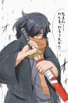 1boy bangs commentary_request covering_mouth fate/grand_order fate_(series) grey_kimono hair_over_one_eye haori highres holding holding_sheath holding_sword holding_weapon japanese_clothes katana long_sleeves male_focus messy_hair neon-tetora okada_izou_(fate) orange_eyes orange_scarf scarf sheath simple_background solo sword translation_request unsheathing v-shaped_eyebrows weapon white_background wide_sleeves