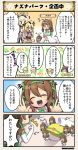 4koma :d :o aburana_(flower_knight_girl) bangs black_ribbon blonde_hair brown_hair closed_eyes comic commentary_request elbow_gloves flower_knight_girl ginran_(flower_knight_girl) gloves green_ribbon hair_ribbon helmet long_hair multiple_girls nazuna_(flower_knight_girl) open_mouth panties ponytail red_eyes ribbon robot saintpaulia_(flower_knight_girl) smile speech_bubble tagme translation_request two_side_up underwear violet_eyes waremokou_(flower_knight_girl) white_gloves white_legwear winding_key wrench