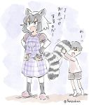 1boy 1girl :d animal_ears apron black_gloves black_hair black_legwear child commentary common_raccoon_(kemono_friends) fang fennec_(kemono_friends) gloves hands_on_hips kemono_friends multicolored_hair open_mouth pantyhose panzuban puffy_short_sleeves puffy_sleeves raccoon_ears raccoon_tail short_hair short_sleeves slippers smile socks standing striped_tail tail tail_hug tail_wagging translation_request twitter_username white_hair