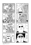1boy 4koma anger_vein bald bkub clenched_hand closed_eyes comic dolphin emphasis_lines facial_hair fish_tank goho_mafia!_kajita-kun greyscale heart jacket mafia_kajita monochrome multiple_4koma mustache punching robot shaded_face shirt simple_background speech_bubble sunglasses sweatdrop talking translation_request two-tone_background