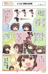 3girls brown_hair comic etou_kanami green_hair haruna_hisui highres juujou_hiyori juujou_kagari long_hair mother_and_daughter multiple_girls official_art red_eyes school_uniform short_hair sword toji_no_miko translation_request weapon yellow_eyes