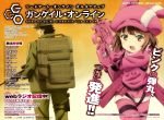1boy 1girl 2017 absurdres backpack bag blush brown_background brown_eyes brown_hair character_request company_name elbow_pads eyebrows_visible_through_hair fur_trim gloves gradient gradient_background green_backpack green_gloves green_hat green_jacket green_pants gun hat hat_with_ears highres holding holding_gun holding_weapon jacket kumagai_katsuhiro llenn_(sao) logo looking_at_another looking_back official_art open_mouth p-chan_(p-90) pants pink_gloves pink_hat pink_jacket pink_pants pink_scarf print_hat rifle running scarf short_hair sniper_rifle standing sword_art_online sword_art_online_alternative:_gun_gale_online translation_request trigger_discipline twitter_username watermark weapon web_address