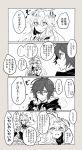 granblue_fantasy highres lucifer_(shingeki_no_bahamut) sandalphon_(granblue_fantasy) the_order_grande