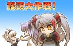 3girls azur_lane belfast_(azur_lane) character_request chibi commentary_request dress eating elbow_gloves fits food gloves grey_eyes grey_hair hair_ornament hisahiko holding holding_food jacket long_hair long_sleeves maid_headdress military military_uniform multicolored_hair multiple_girls orange_eyes pink_hair prinz_eugen_(azur_lane) side_ponytail sleeveless sleeveless_dress star star-shaped_pupils streaked_hair symbol-shaped_pupils translation_request twintails unicorn_(azur_lane) uniform violet_eyes white_hair wrist_cuffs younger