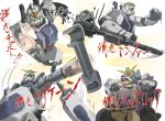 collage commentary glowing glowing_eyes ground_gundam gun gundam mecha no_humans sakusakusakurai shield translation_request weapon zaku_ii