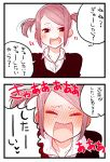 1girl 2koma :d black_eyes blush brown_hair buttons closed_eyes collared_shirt comic heart nose_blush open_mouth original shirt short_twintails shunsuke smile speech_bubble spoken_heart translation_request twintails white_shirt