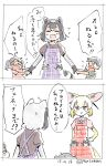 >_< 1boy 3girls adapted_costume animal_ears apron blonde_hair blush brown_hair child commentary_request common_raccoon_(kemono_friends) elbow_gloves eyebrows_visible_through_hair fang fennec_(kemono_friends) flying_sweatdrops fox_ears fox_tail fur_collar gloves grey_hair hand_on_hip highres kemono_friends multicolored_hair multiple_girls open_mouth panzuban puffy_short_sleeves puffy_sleeves raccoon_ears raccoon_tail shirt short_hair short_sleeves smile sweatdrop t-shirt tail translation_request